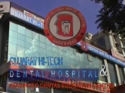 Gujarat Hi-Tech Dental Hospital