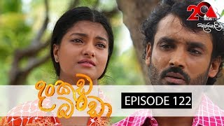 Dankuda Banda Sirasa TV 13th August 2018 Ep 122 [HD] Thumbnail