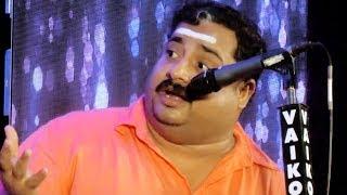 ഹരീഷ് കണാരനും നിർമ്മൽ പാലാഴിയും ഒന്നിച്ച കിടിലൻ കോമഡി | Hareesh Kanaran & Nirmal Super Stage Show