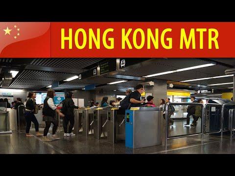 Hong Kong Subway - MTR