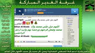 عاجل و فوري   لا علم و لا أخلاق  ميلود المغربي