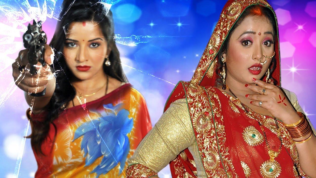Superhit Full Bhojpuri Movie 2019  Monalisa - Rani -3910