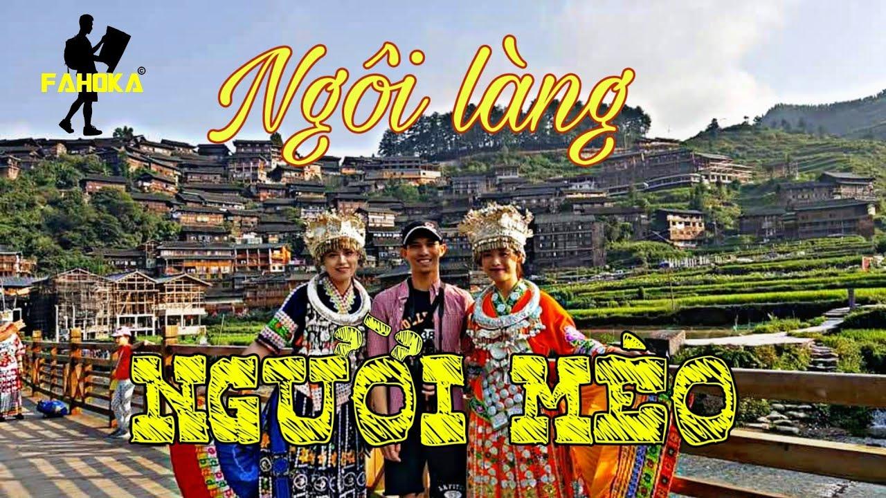 Ký sự về ngôi làng độc đáo của người dân tộc TQ – vùng sâu vùng xa tỉnh Quý Châu