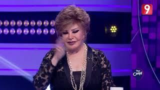 Dima Labes   صفية العمري: نصب عليا شخص بإسم الشيخ الشعراوي