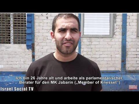 Imad Jaraisy aus Nazareth