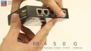 Видеообзор маршрутизатора MikroTik RB450G MRTG