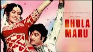 dhola maaru-A Rajasthani Folk Love story