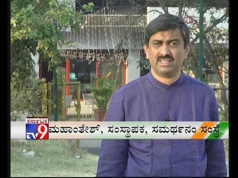 TV9 Nimagondu Salam: 'Mahantesh' Who Leads the Blind & Creates Opportunities for Them