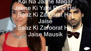 Aasqui 2 Sanson ki zaroorat 2013 with lyrics dj mix