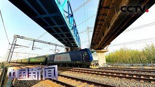 [中国新闻] 京雄城际铁路北京段开始调试 9月底将开通运营   CCTV中文国际