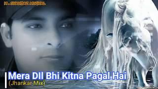 mera-dil-bhi-kitna-pagal-hai-madhuri-dixit-sanjay-dutt-saajan-jhankar-beats-song