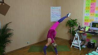 Растяжка потрясающая для гибкости спины и ног. Полноценный урок.