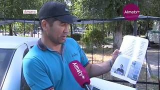 Пропавшего 23-х летнего парня ищут в Алматы (26.07.17)