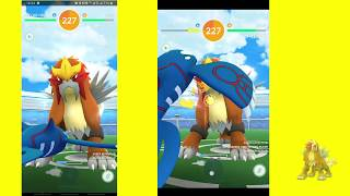 entei six unique duo (a little bit weather boost)