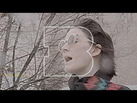 Cate Le Bon - No God I A Take Away Show