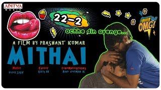 Mithai Release Date Teaser | Rahul Ramakrishna, Priyadarshi | Prashant Kumar | Vivek Sagar