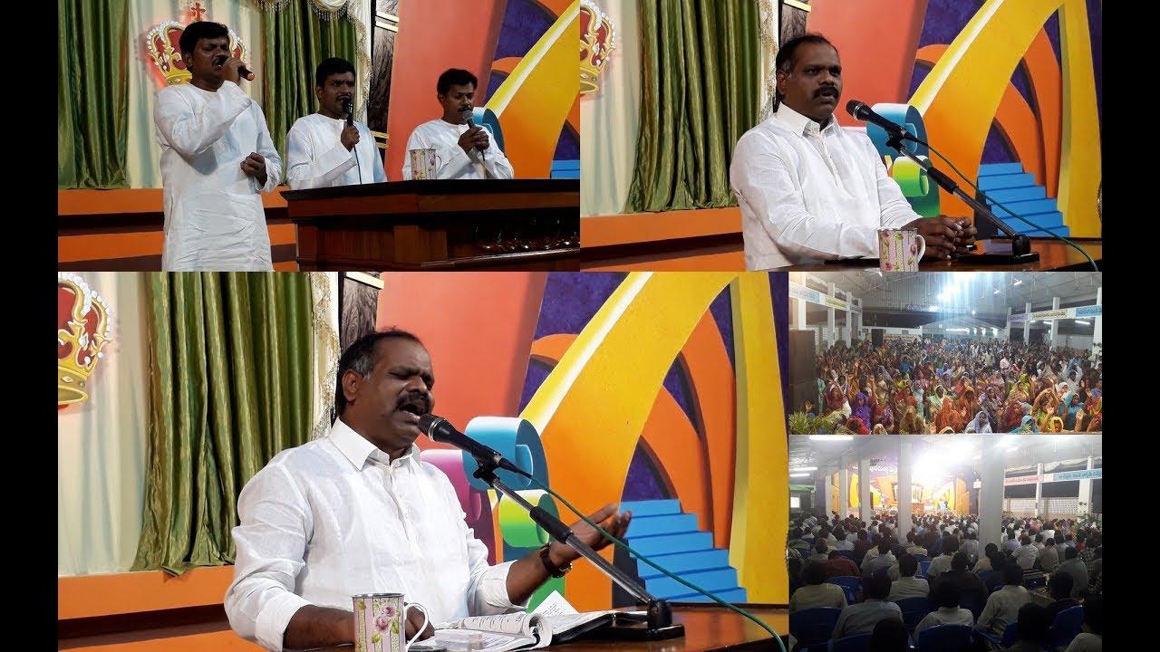 Hosanna Ministries | Ps Ramesh anna Excelent Message | Hosanna Mandir Tanuku | 15.11.2017