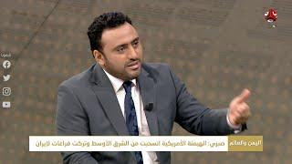 الاتحاد الأوروبي : إنهاء الحرب في اليمن بات ملحا | اليمن والعالم