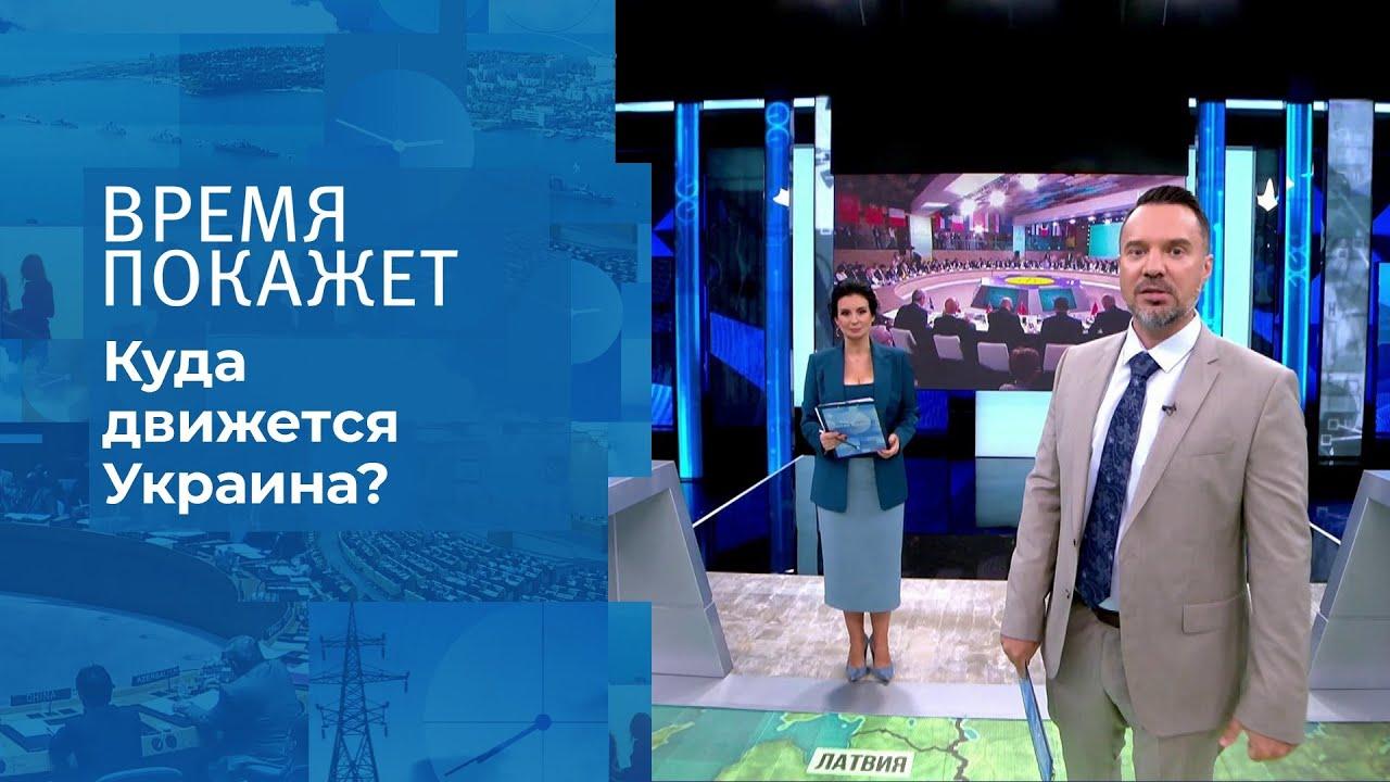 Украина незалежная? Время покажет. Фрагмент выпуска от 24.08.2021
