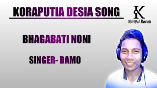 BHAGABATI NONI || Singer - DAMO || Koraputia Desia Song || Koraput Review || Dhemssa TV App