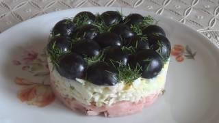 Салат для женщин с ветчиной и виноградом.