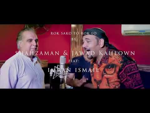 INSAF KA EMAN KA ..PTI OFFICIAL SONGS