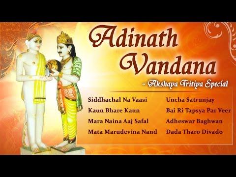 Adinath Vandana - Popular Gujarati Jain Stavans - Jai Jinendra