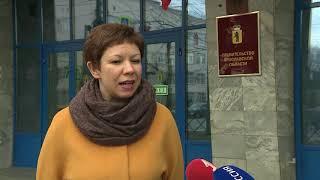 В Рыбинске разлился кровавый ручей: специалисты проводят проверку