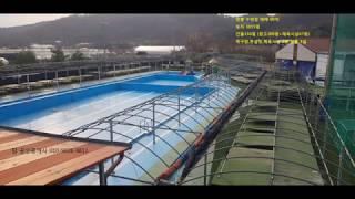 장흥 수영장 매매.수영장매매.장흥야외수영장매매.장흥전원…