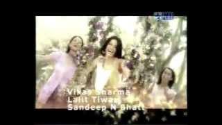 Kahin To Hoga Title Song