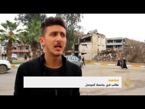 عودة الطلاب لجامعتي الموصل والأنبار بعد سنوات النزوح  - نشر قبل 3 ساعة