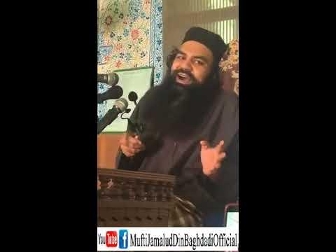 Jumma Mubarak Khatab By Mufti Jamal Ud Din Baghdadi | (Abad-E-Mustafa) || Video # 338