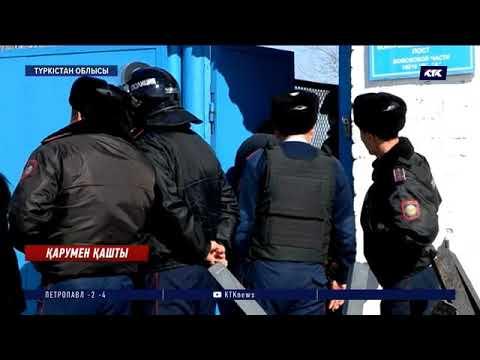 Ұлттық гвардия сарбаздары Түркістан облысында қару алып қашқан сарбазды іздестіруде