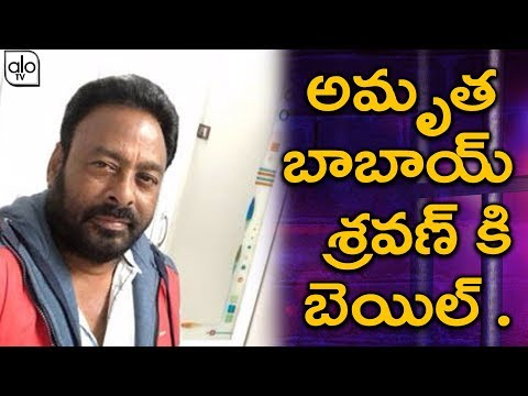 Amrutha's Father Maruthi Rao Drushyam Movie Plan | Miryalaguda Incident | Telugu News | Alo TV