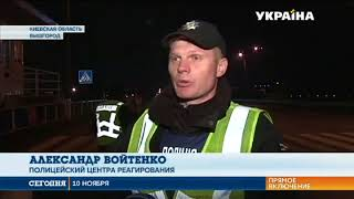 Сегодня последний день усиленного патрулирования Киева и области