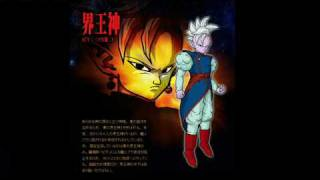 Dragon Ball Z soundtrack-Mysterious person