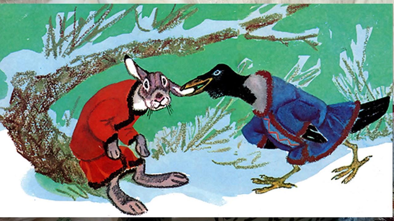 экскурсии зайцы в русских народных сказках картинки этом важно, что
