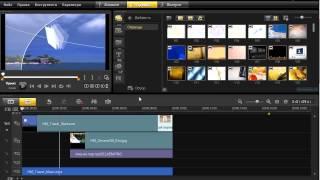 КАК создать ролик в Corel VideoStudio Pro X5
