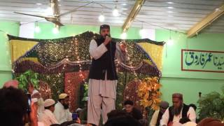 Download Video muhammad mustafa aye bahar andar bahar aaye hafiz abu bakar naat MP3 3GP MP4