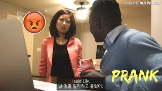 CALLING KOREAN WIFE ANOTHER GIRL'S NAME PRANK | SHE GETS MAD SUPER QUICK!!