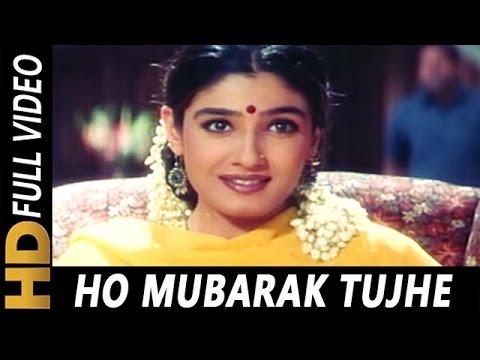 Ho Mubarak Tujhe Humnawa Mil Gaya | Iqbal Sabri, Afzal Sabri | Ghulam-E-Mustafa 1997 Songs| Qawwali