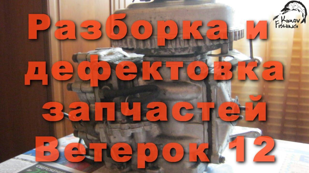 «види мотор импортс» эксклюзивный дистрибьютор yamaha в украине. Запчасти yamaha для мотоциклов, квадроциклов, гидроциклов. Купить в.