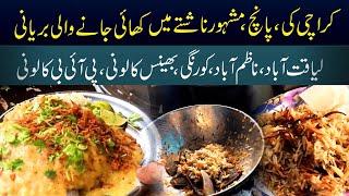 5 Best Breakfast Biryani in Karachi   Top 5 Breakfast Biryani in Karachi