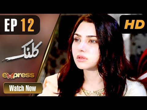 Kalank - Episode 12 - Express Entertainment Dramas