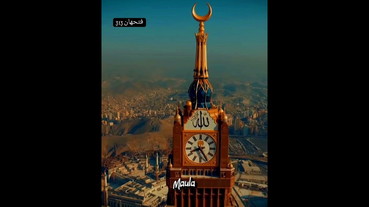 Download Subhanallah Walhamdulillah Wala Ilaha Illallah Wallahu Akbar | Tasbih | Alhamdulillah Status
