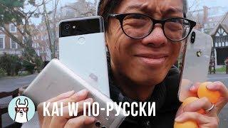 Kai W по-русски: iPhone X vs Pixel 2i vs Samsung S9+ vs Huawei Mate 10