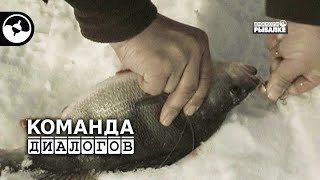 Первая неделя февраля Щука окунь ротан Календарь рыболова