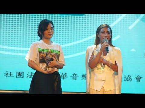 � 年度十大專輯暨單曲頒獎典禮� 年度十大單曲:徐佳瑩〈言不由衷〉