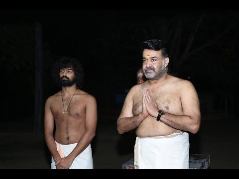 Image result for pranav and mohanlal