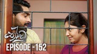 Thoodu | Episode 152 - (2019-09-17) | ITN Thumbnail